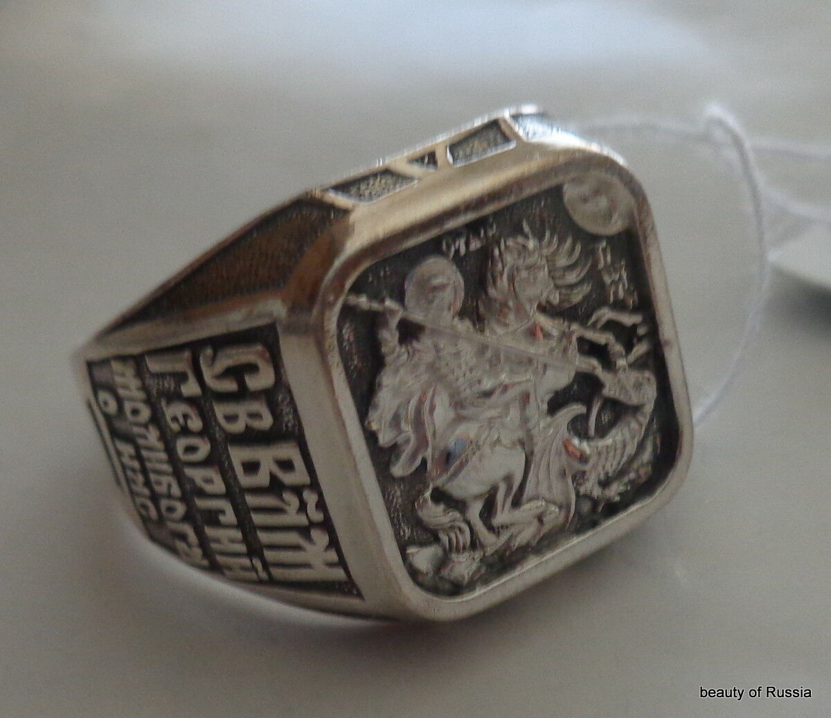 ring   silver 925 st George consecrated to the relics of st George size . 10.0