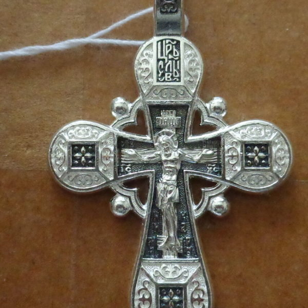 sterling silver 925'  Pendant Cross consecrated to the relics of st George #9s