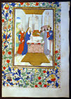 ILLUMINATED MANUSCRIPT BOOK OF HOURS LEAF, c. 1460 PRESENTATION IN THE TEMPLE