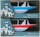 Disney Parks Exclusive Both Blue and Red Monorail PEZ Display Holders 2020 MIB